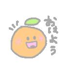 くだもの いっぱい  :)(個別スタンプ:01)