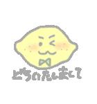 くだもの いっぱい  :)(個別スタンプ:09)