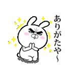 目ヂカラ☆うさぎ(個別スタンプ:06)