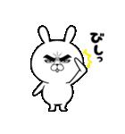 目ヂカラ☆うさぎ(個別スタンプ:07)