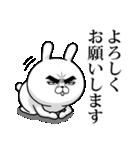 目ヂカラ☆うさぎ(個別スタンプ:08)