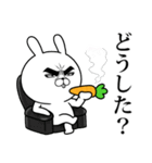 目ヂカラ☆うさぎ(個別スタンプ:09)