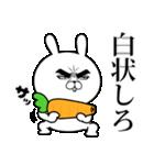 目ヂカラ☆うさぎ(個別スタンプ:10)