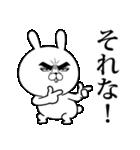 目ヂカラ☆うさぎ(個別スタンプ:17)