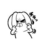 目ヂカラ☆うさぎ(個別スタンプ:19)