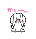 目ヂカラ☆うさぎ(個別スタンプ:20)