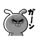 目ヂカラ☆うさぎ(個別スタンプ:28)