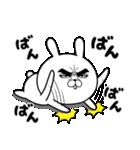 目ヂカラ☆うさぎ(個別スタンプ:29)