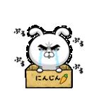 目ヂカラ☆うさぎ(個別スタンプ:30)