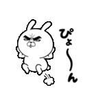 目ヂカラ☆うさぎ(個別スタンプ:32)