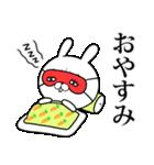 目ヂカラ☆うさぎ(個別スタンプ:34)