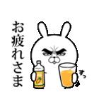 目ヂカラ☆うさぎ(個別スタンプ:35)