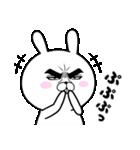 目ヂカラ☆うさぎ(個別スタンプ:36)
