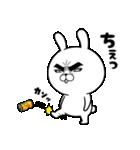 目ヂカラ☆うさぎ(個別スタンプ:37)