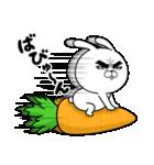 目ヂカラ☆うさぎ(個別スタンプ:39)