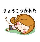 ♦きょうこ専用スタンプ♦(個別スタンプ:08)