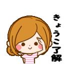 ♦きょうこ専用スタンプ♦(個別スタンプ:09)