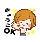 ♦きょうこ専用スタンプ♦(個別スタンプ:10)