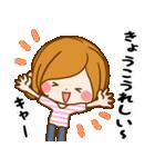 ♦きょうこ専用スタンプ♦(個別スタンプ:17)