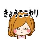 ♦きょうこ専用スタンプ♦(個別スタンプ:20)