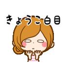♦きょうこ専用スタンプ♦(個別スタンプ:25)