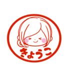 ♦きょうこ専用スタンプ♦(個別スタンプ:33)