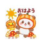 かぼちゃパンダさん「秋」(個別スタンプ:01)