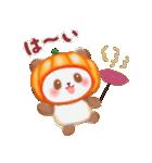 かぼちゃパンダさん「秋」(個別スタンプ:02)