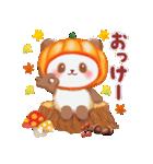 かぼちゃパンダさん「秋」(個別スタンプ:03)