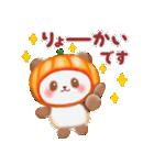 かぼちゃパンダさん「秋」(個別スタンプ:04)
