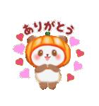かぼちゃパンダさん「秋」(個別スタンプ:05)