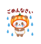 かぼちゃパンダさん「秋」(個別スタンプ:06)