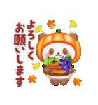 かぼちゃパンダさん「秋」(個別スタンプ:07)