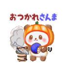 かぼちゃパンダさん「秋」(個別スタンプ:08)