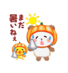 かぼちゃパンダさん「秋」(個別スタンプ:09)