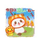 かぼちゃパンダさん「秋」(個別スタンプ:10)