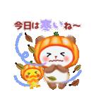 かぼちゃパンダさん「秋」(個別スタンプ:11)