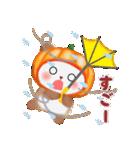 かぼちゃパンダさん「秋」(個別スタンプ:12)