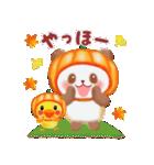 かぼちゃパンダさん「秋」(個別スタンプ:14)