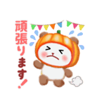 かぼちゃパンダさん「秋」(個別スタンプ:15)