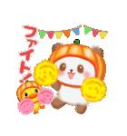かぼちゃパンダさん「秋」(個別スタンプ:16)