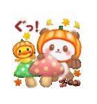 かぼちゃパンダさん「秋」(個別スタンプ:17)