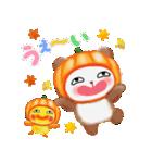 かぼちゃパンダさん「秋」(個別スタンプ:18)