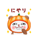 かぼちゃパンダさん「秋」(個別スタンプ:19)