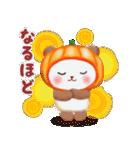かぼちゃパンダさん「秋」(個別スタンプ:20)