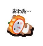 かぼちゃパンダさん「秋」(個別スタンプ:21)