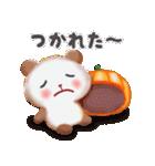 かぼちゃパンダさん「秋」(個別スタンプ:22)