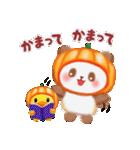 かぼちゃパンダさん「秋」(個別スタンプ:25)