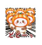 かぼちゃパンダさん「秋」(個別スタンプ:26)