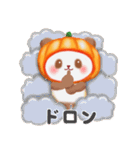 かぼちゃパンダさん「秋」(個別スタンプ:27)